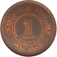 reverse of 1 Cent (1912 - 1918) coin with Y# 417 from China. Inscription: KWANG-TUNG PROVINCE 1 ONE CENT