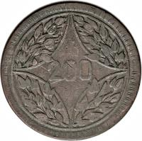 reverse of 200 Cash (1926) coin with Y# 464 from China. Inscription: 200