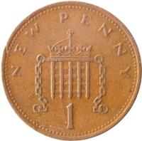 reverse of 1 New Penny - Elizabeth II - 2'nd Portrait (1971 - 1981) coin with KM# 915 from United Kingdom. Inscription: NEW PENNY 1
