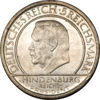 obverse of 5 Reichsmark - Weimar Constitution (1929) coin with KM# 64 from Germany. Inscription: DEUTSCHES REICH · 5 REICHSMARK v.HINDENBERG REICHS- PRÄSIDENT