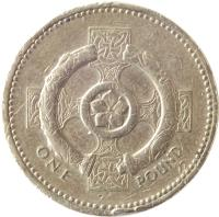 reverse of 1 Pound - Elizabeth II - Heraldic Emblems: Northern Ireland - Celtic Cross; 3'rd Portrait (1996) coin with KM# 972 from United Kingdom. Inscription: ONE POUND