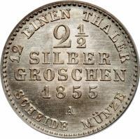 reverse of 2 1/2 Silber Groschen - Friedrich Wilhelm IV (1853 - 1860) coin with KM# 463 from German States. Inscription: 12 EINEN THALER 2½ SILBER GROSCHEN 1855 A SCHEIDE MÜNZE