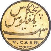 reverse of 5 Cash (1803) coin with KM# 318c from India. Inscription: V. CASH.