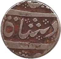reverse of 1 Rupee - Aziz-ud-din Alamgir II (1755 - 1759) coin with KM# 384 from India.