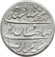 obverse of 1 Rupee - Muhammad Shah - Shahjahanabad (1721 - 1748) coin with KM# 437.4 from India. Inscription: ۱۱۴۳