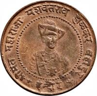 obverse of 1/4 Anna - Yashwant Rao Holkar II (1935) coin with KM# 49 from Indian States.