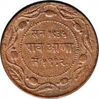 reverse of 1/4 Anna - Yashwant Rao Holkar II (1935) coin with KM# 49 from Indian States.