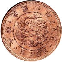 obverse of 5 Fun - Kuang Mu (1898 - 1902) coin with KM# 1116 from Korea.