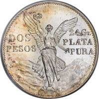 reverse of 2 Pesos - Independence (1921) coin with KM# 462 from Mexico.
