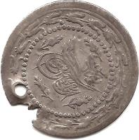 obverse of 1 1/2 Kuruş - Mahmud II (1833 - 1838) coin with KM# 601 from Ottoman Empire.