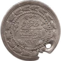reverse of 1 1/2 Kuruş - Mahmud II (1833 - 1838) coin with KM# 601 from Ottoman Empire.
