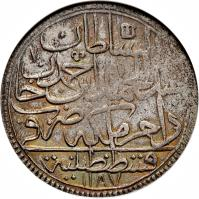 obverse of 2 Zolota - Abdul Hamid I (1780 - 1785) coin with KM# 402 from Ottoman Empire.