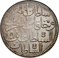 reverse of 2 Zolota - Abdul Hamid I (1780 - 1785) coin with KM# 402 from Ottoman Empire.