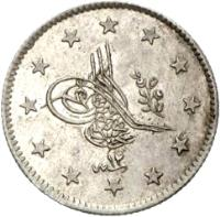 obverse of 2 Kurush - Abdülmecid I (7 - 21) coin with KM# 672 from Ottoman Empire.