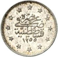 reverse of 2 Kurush - Abdülmecid I (7 - 21) coin with KM# 672 from Ottoman Empire.