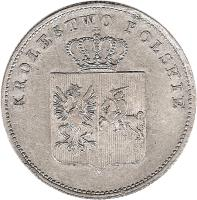 obverse of 2 Złote - Revolutionary Coinage (1831) coin with C# 123 from Poland. Inscription: KROLESTWO POLSKIE