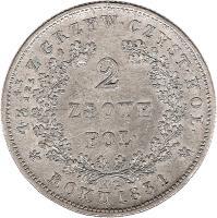 reverse of 2 Złote - Revolutionary Coinage (1831) coin with C# 123 from Poland. Inscription: 43 43/125 Z GRZYW.CZYST.KOL.ROKU 1831