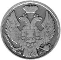 obverse of 1 Złoty / 15 Kopeks - Nicholas I (1834 - 1841) coin with C# 129 from Poland. Inscription: M W