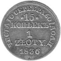 reverse of 1 Złoty / 15 Kopeks - Nicholas I (1834 - 1841) coin with C# 129 from Poland. Inscription: ЧИСТАГО СЕРЕБРА 60¾ ДОЛИ. 15 КОПѢЕКЪ 1 ZŁOTY. 1839.