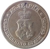 obverse of 5 Stotinki - Ferdinand I (1906 - 1913) coin with KM# 24 from Bulgaria. Inscription: БЪЛГАРИЯ
