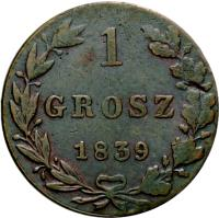 reverse of 1 Grosz - Nicholas I (1835 - 1841) coin with C# 106 from Poland.