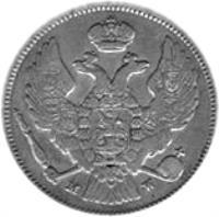 obverse of 2 Złote / 30 Kopeks - Nicholas I (1834 - 1841) coin with C# 132 from Poland.