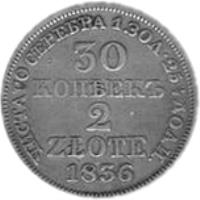 reverse of 2 Złote / 30 Kopeks - Nicholas I (1834 - 1841) coin with C# 132 from Poland.