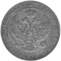 obverse of 5 Złotych / 3/4 Rouble - Nicholas I (1833 - 1841) coin with C# 133 from Poland.