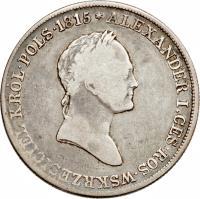 obverse of 5 Złotych - Alexander I (1829 - 1834) coin with C# 116 from Poland. Inscription: ALEXANDER I.CES · ROS · WSKRZESICIEL KROL · POLS · 1815