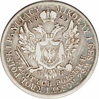 reverse of 5 Złotych - Alexander I (1829 - 1834) coin with C# 116 from Poland. Inscription: MIKOLAY I.CES · WSZ · ROSSYI KROL POLSKI PANUIACY 18 20 F. H. 5 ZŁOTYCH POLSKICH