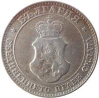 obverse of 20 Stotinki - Ferdinand I (1906 - 1913) coin with KM# 26 from Bulgaria. Inscription: БЪЛГАРИЯ СЪЕАИНЕНИЕТО ПРАВИ СИЛАТА