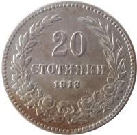 reverse of 20 Stotinki - Ferdinand I (1906 - 1913) coin with KM# 26 from Bulgaria. Inscription: 20 CTOTИHKИ 1913