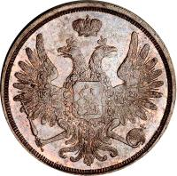 obverse of 3 Kopeks - Nicholas I / Alexander II (1850 - 1859) coin with C# 151 from Russia.