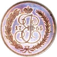 obverse of 2 Kopeks - Catherine II (1763 - 1796) coin with C# 58 from Russia. Inscription: 17 65