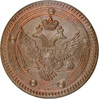 obverse of 5 Kopeks - Alexander I (1802 - 1810) coin with C# 115 from Russia.