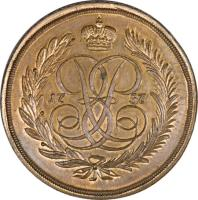obverse of 5 Kopeks - Elizabeth (1757 - 1762) coin with C# 9 from Russia.