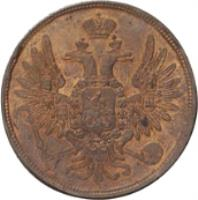 obverse of 5 Kopeks - Nicholas I / Alexander II (1850 - 1859) coin with C# 152 from Russia.