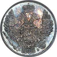 obverse of 5 Kopeks - Nicholas I (1832 - 1858) coin with C# 163 from Russia. Inscription: К Б