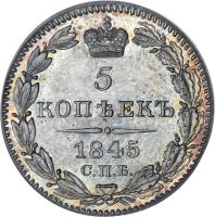 reverse of 5 Kopeks - Nicholas I (1832 - 1858) coin with C# 163 from Russia. Inscription: 5 КОПѢЕКЪ 1845 С.П.Б.