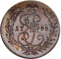 obverse of 1 Polushka - Catherine II (1766 - 1796) coin with C# 55 from Russia.