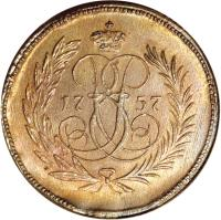 obverse of 1 Denga - Elizabeth (1757 - 1760) coin with C# 5 from Russia.