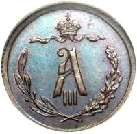 obverse of 1/2 Kopek - Alexander III (1881 - 1894) coin with Y# 30 from Russia.