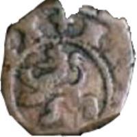reverse of 4 Maravedis - Felipe III (1598 - 1621) coin with KM# 11 from Spain. Inscription: HISPANIARVM REX 1602