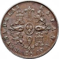 reverse of 4 Maravedis - Isabel II (1837 - 1855) coin with KM# 530 from Spain. Inscription: REYNA DE LAS ESPAÑAS