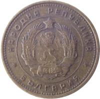obverse of 2 Stotinki - 1'st Coat of Arms (1962) coin with KM# 60 from Bulgaria. Inscription: НАРОДНА РЕПУБЛИКА БЪЛГАРИЯ