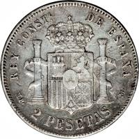 reverse of 2 Pesetas - Alfonso XIII (1889 - 1892) coin with KM# 692 from Spain. Inscription: 2 PESETAS
