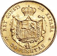 reverse of 20 Pesetas - Alfonso XIII (1887 - 1890) coin with KM# 693 from Spain. Inscription: REY CONSTL DE ESPAÑA M.P. 20 PESETAS .M.