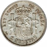 reverse of 2 Pesetas - Alfonso XIII (1894) coin with KM# 704 from Spain. Inscription: REY CONSTL DE ESPAÑA PG. 2 PESETAS .V.