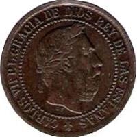 obverse of 5 Centimos - Carlos VII (1875) coin with KM# 669 from Spain. Inscription: CARLOS VII P. L. GRACIA DE DIOS REY DE LAS ESPAÑAS