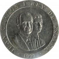 obverse of 200 Pesetas - Juan Carlos I (1990) coin with KM# 855 from Spain. Inscription: JUAN CARLOS I REY DE ESPANA 1990